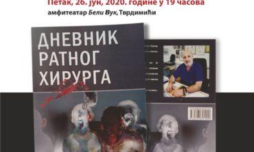 """Промоција књиге """"Дневник ратног хирурга"""""""
