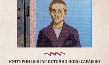 Изложба мозаика Драгана Кнежевића