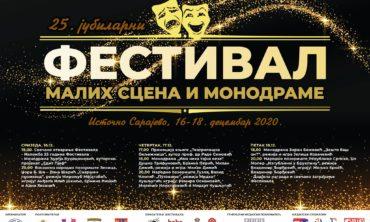 25. Međunarodni festival malih scena i monodrame